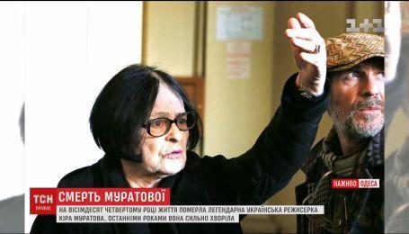Ушла из жизни известная украинская режиссерша