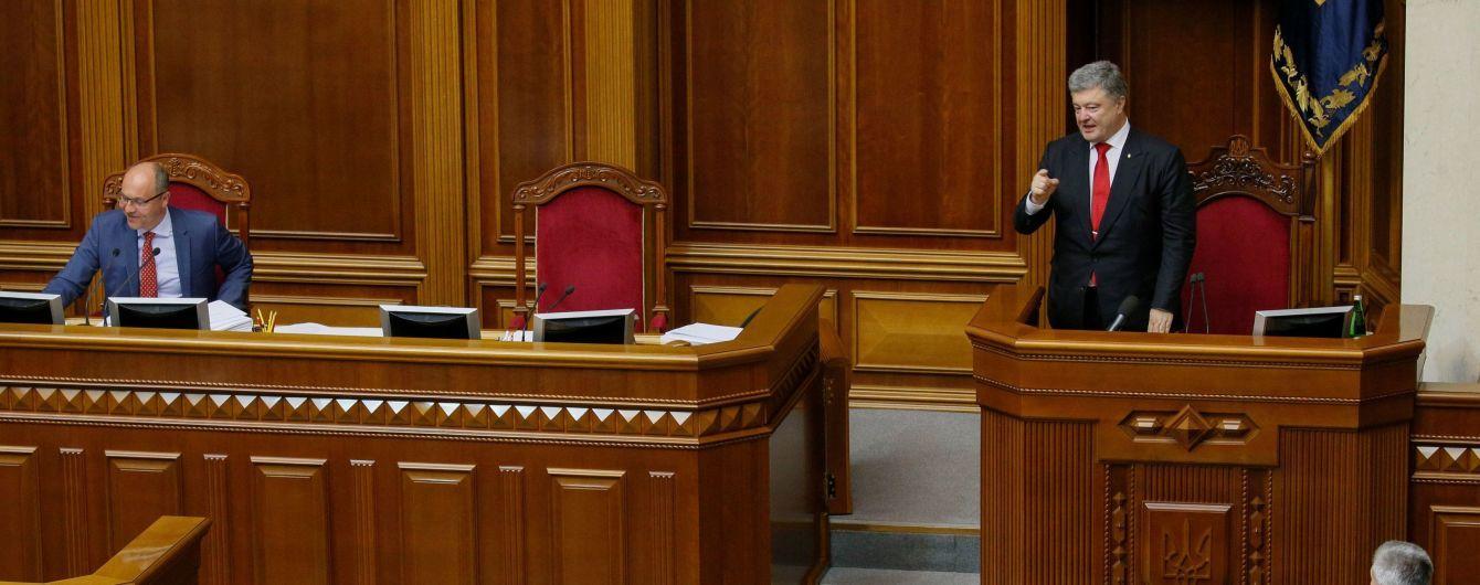 Шесть партий преодолевают проходной барьер в Верховную Раду - опрос