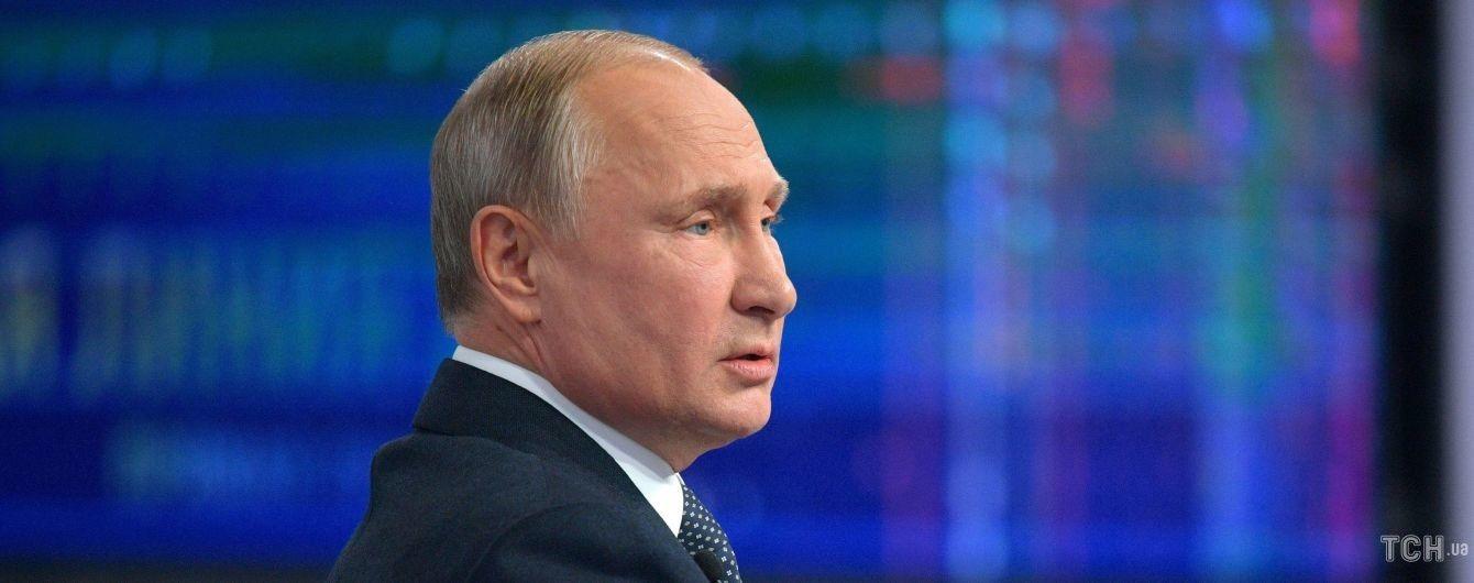 """""""Померли б за кілька секунд"""": Путін заперечив отруєння Скрипалів бойовою отруйною речовиною"""