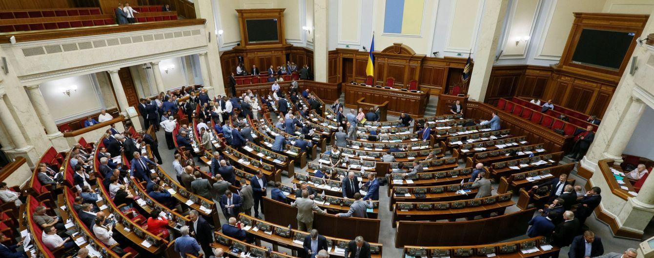 Верховная Рада провалила голосование за запуск Антикоррупционного суда