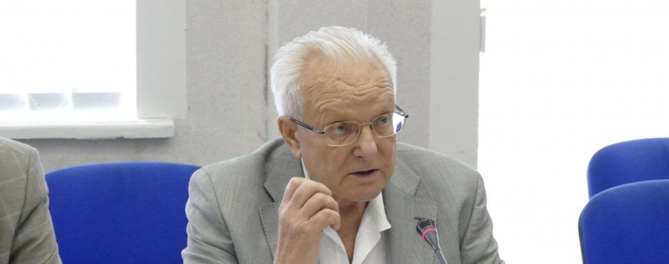 Рада обрала аудитора НАБУ. Біографія Василенка