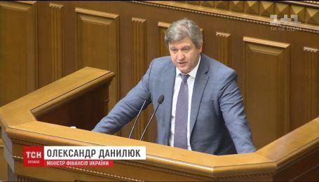 Верховная Рада отправила в отставку министра финансов Александра Данилюка