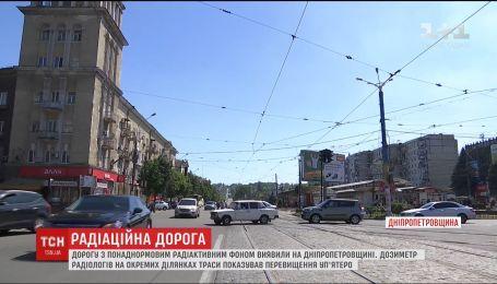 На Днепропетровщине обнаружили дорогу с сверхурочным радиоактивным фоном