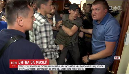 Зламані двері і заблокована сесійна зала: у Київраді знову не змогли визначитись із долею музею на Поштовій площі
