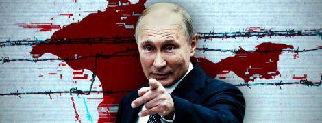 Головна таємниця Росії