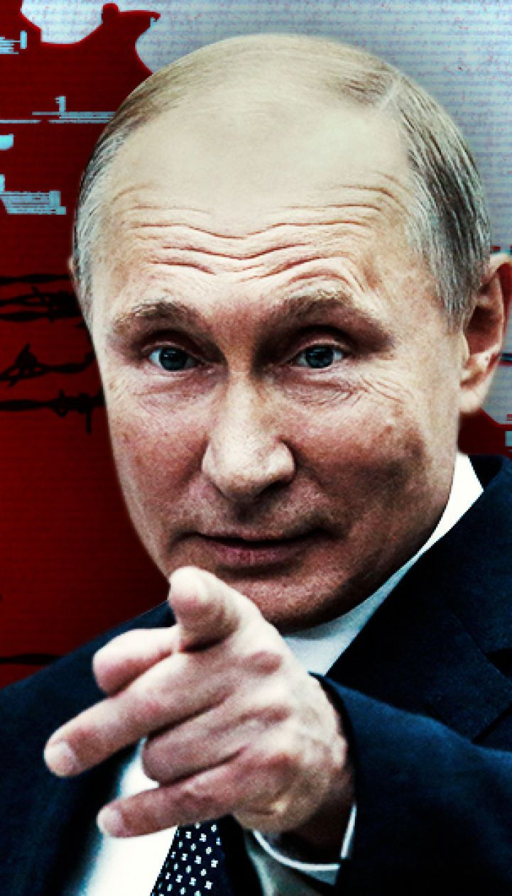 Главная тайна России