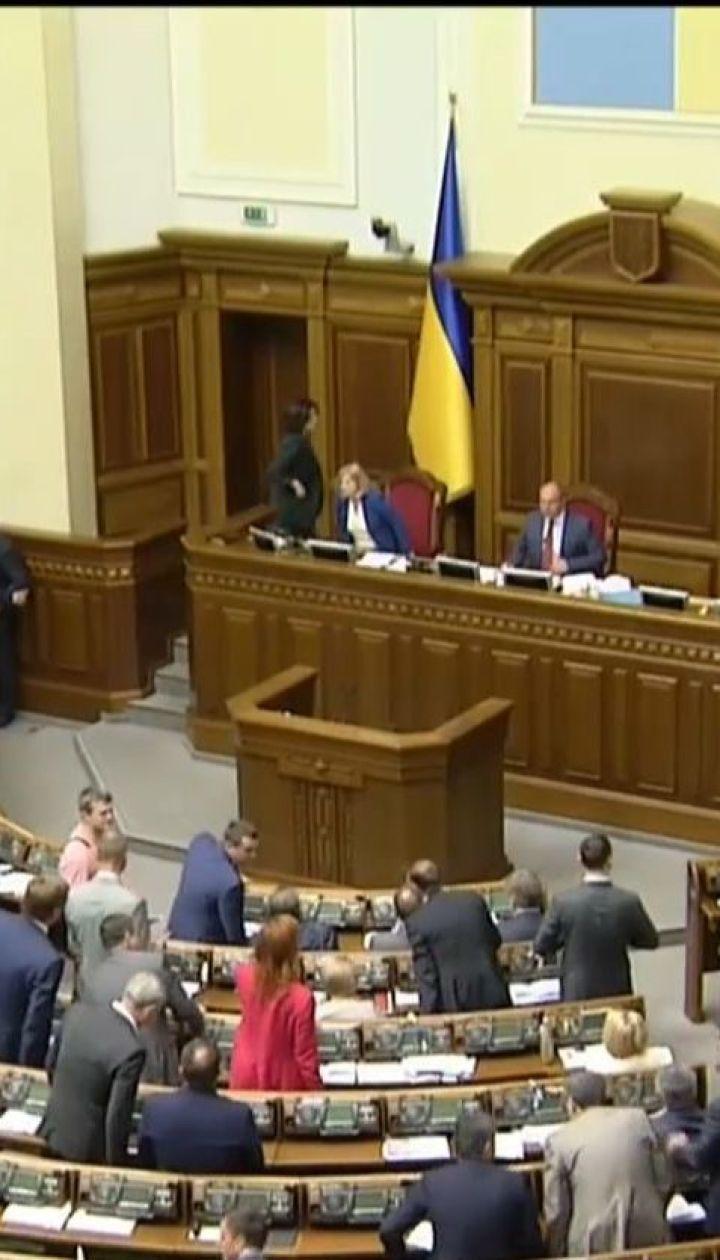 Законопроект про створення Антикорупційного суду підтримали 315 депутатів
