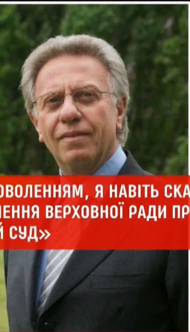 Довольные и счастливые: на принятие закона о Антикоррупционном суде отреагировала Европа