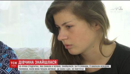 На остановке общественного транспорта в Киеве неизвестные мужчины похитили 16-летнюю девочку