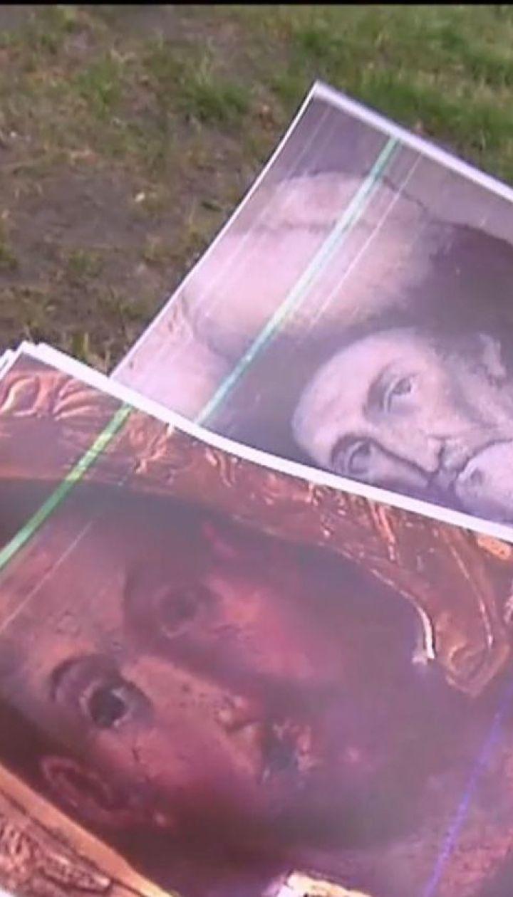 Науковці відшукали прижиттєві портрети Івана Мазепи з незвичною зовнішністю