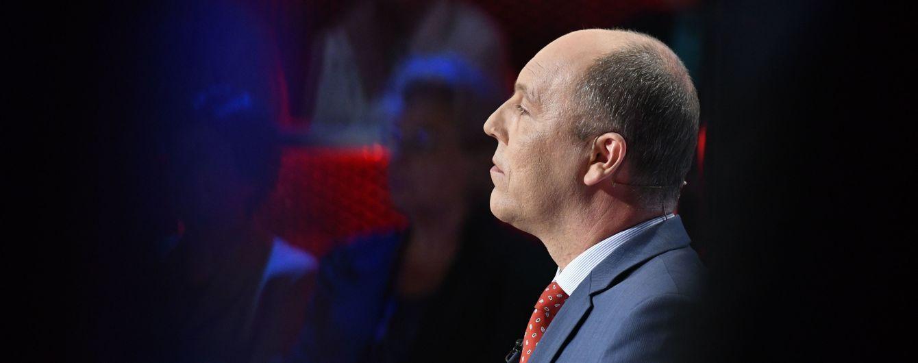 Скандал вокруг Нацсовета по телевидению: Парубий поддержал позицию Ольги Герасимьюк