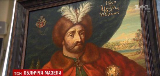 Мазепа помер як вірянин Вселенського патріархату, анафема була неканонічна – архієпископ