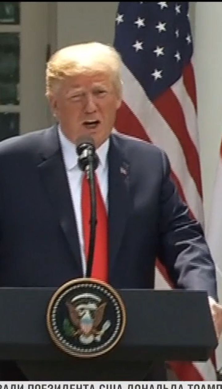 """Лідери """"Великої сімки"""" розкритикували американського президента перед самітом"""