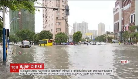 У Китаї вирує потужний тайфун Евініа