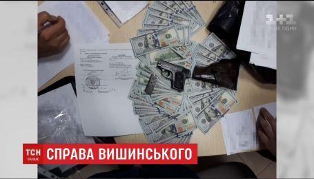 Спецслужбы нашли оружие и 200 тысяч долларов у Кирилла Вышинского