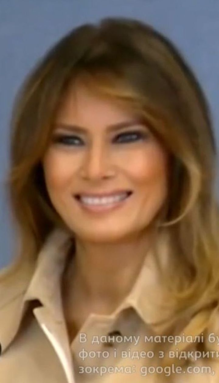 Меланія Трамп з'явилася на публіці після операції