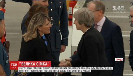 Прем'єр Британії на саміті G7 пропонуватиме протистояти Росії