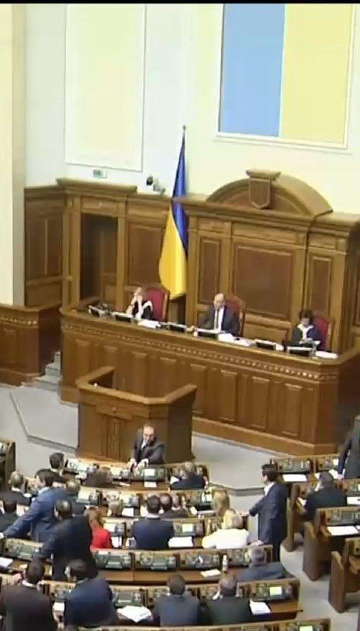 Верховная Рада не запретила транслировать российский чемпионат мира по футболу