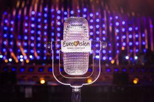 """""""Евровидение-2019"""": Израиль представил логотип песенного конкурса"""