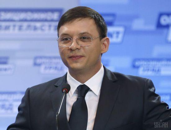 """Мураєв перед виходом із партії """"За життя"""" літав до Будапешта """"за підтримкою"""" - ІС"""
