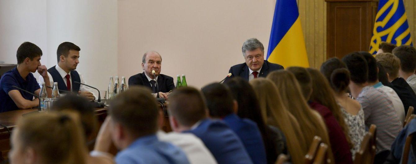 Антикорупційний суд може з'явитися в Україні вже до кінця року - Порошенко