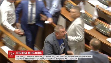 "ГПУ порушила справу проти нардепа Мураєва за статею ""держзрада"""