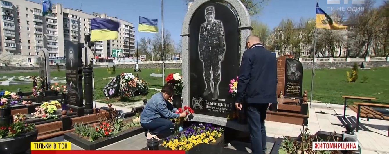 После смерти в АТО сына украинка в 48 лет родила тройню