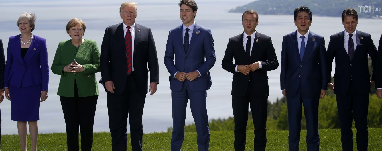 В Канаде на фоне разногласий между США и другими участниками начался саммит Большой семерки