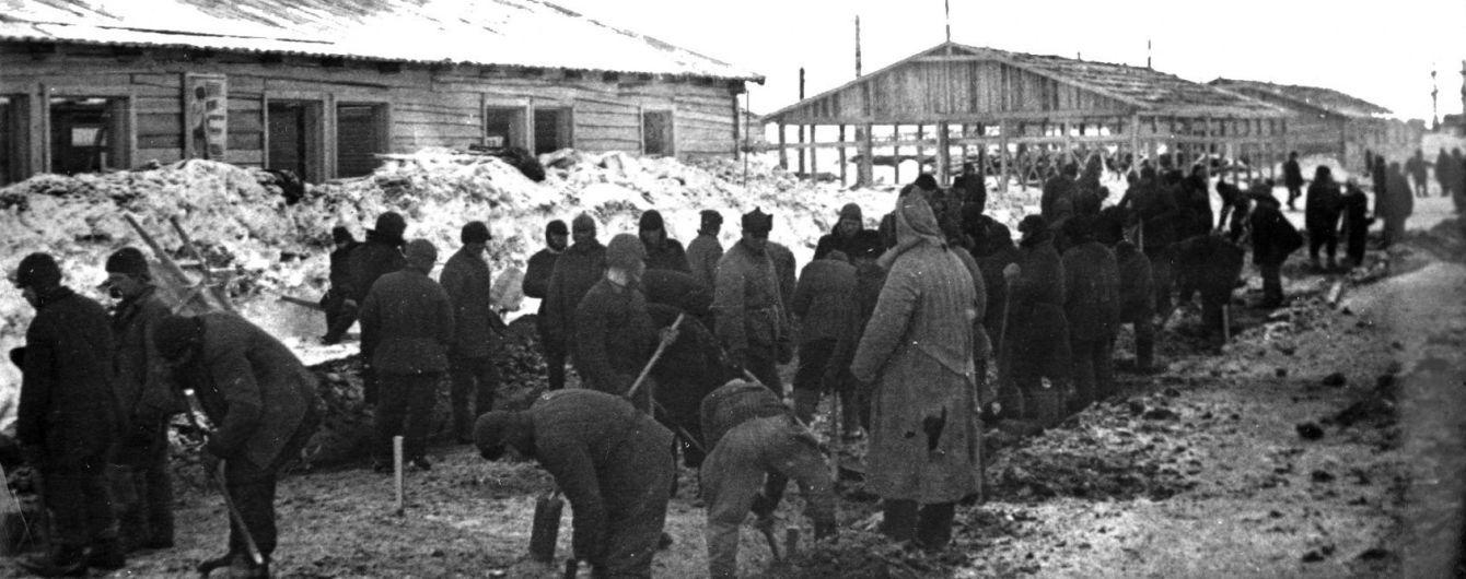 У МВС Росії спростували інформацію про знищення облікових карток репресованих за часів СРСР
