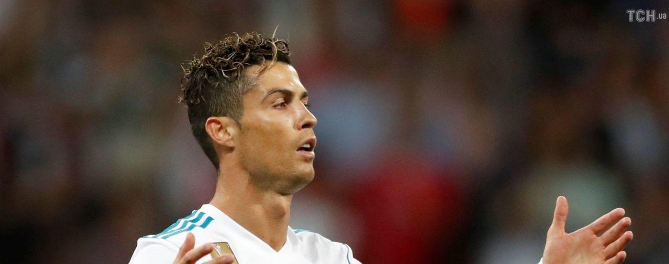Роналду може продовжити кар'єру в італійському гранді