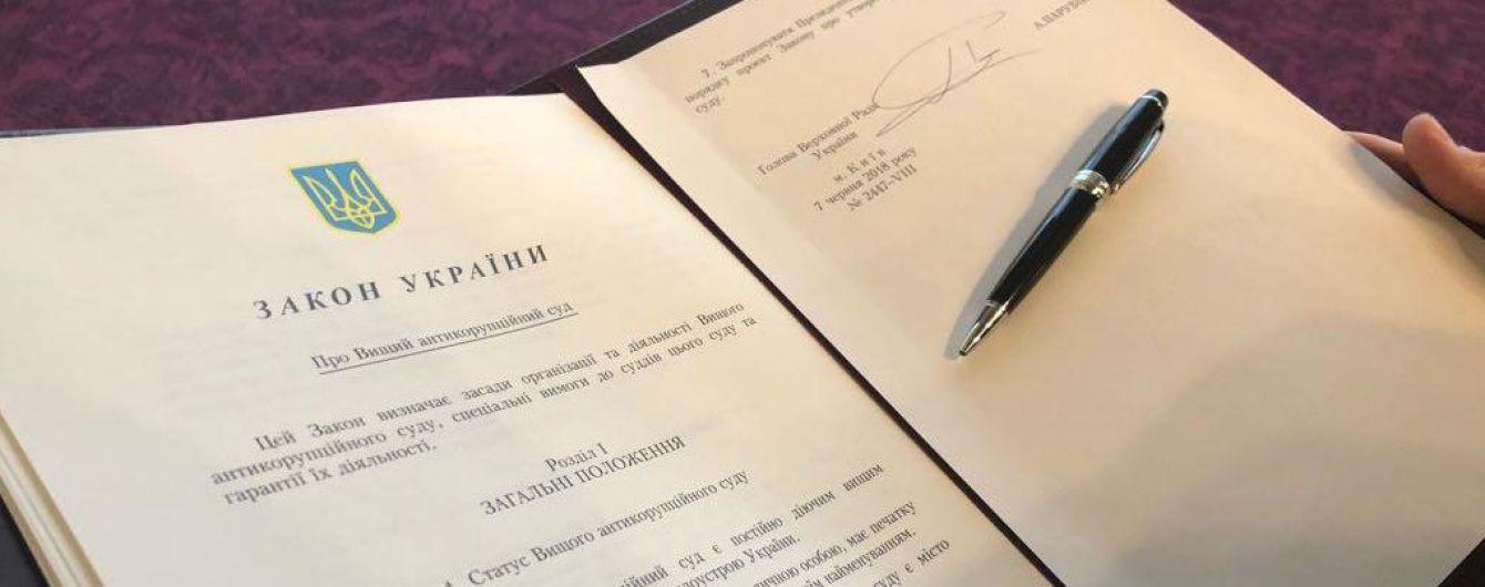 НАБУ и САП призвали депутатов внести изменения в закон об Антикоррупционном суде