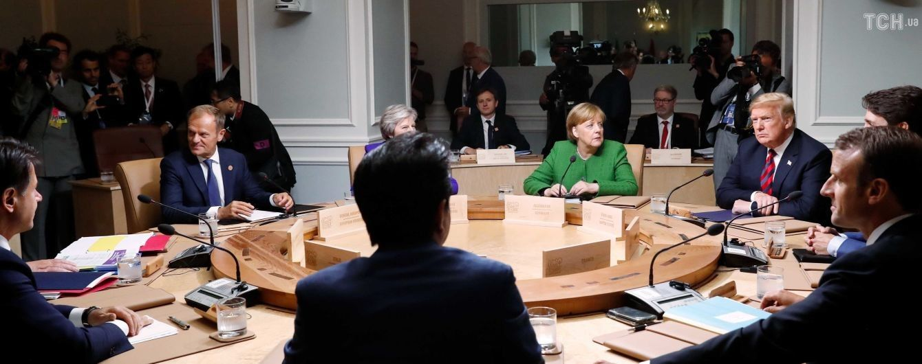 """Країни G7 планують створити """"підрозділ оперативного реагування"""" на дії Росії"""