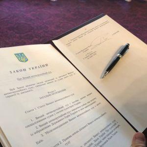 """Международные эксперты """"забраковали"""" 8 кандидатов в Антикоррупционный суд"""