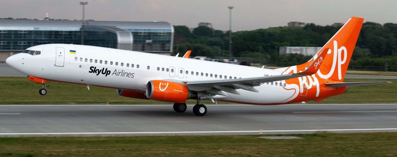 SkyUp анонсував нові рейси із Запоріжжя та Харкова