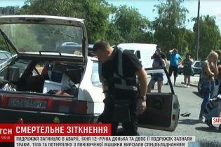 Смертельна ДТП на Запоріжжі: за містом машина з трьома дітьми влетіла в чергу на розворот