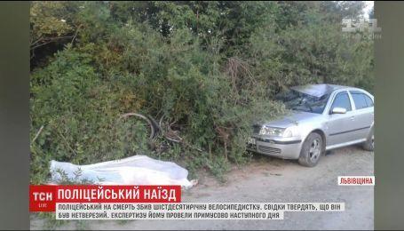 На Львовщине полицейский сбил велосипедистку