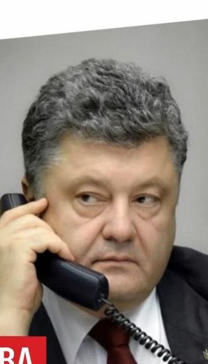 Порошенко по телефону обсудил с Путиным освобождения политзаключенных