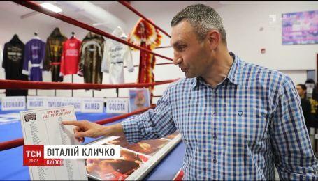 Виталия Кличко включили в Международный зал и музей боксерской славы