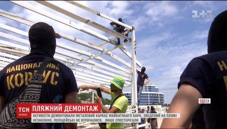 В Одессе активисты ломами и молотками демонтировали конструкцию будущего бара на берегу моря