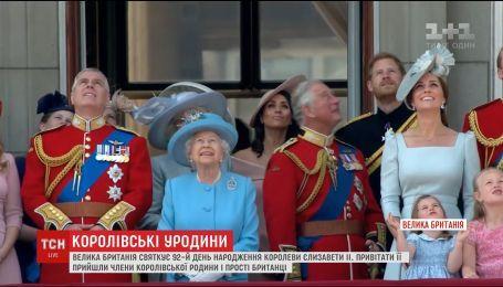 В Британии празднуют 92-летие Елизаветы II