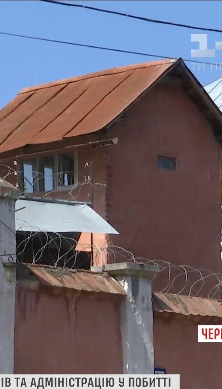 В Черновцах родственники заключенных СИЗО обвиняют конвоиров и администрацию в избиении задержанных