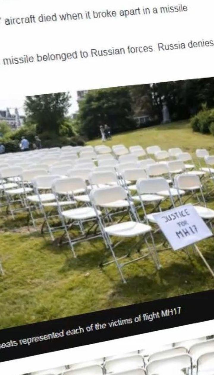 Розы и 298 стульев: родственники погибших в авиатастрофе МН17 устроили митинг в Гааге