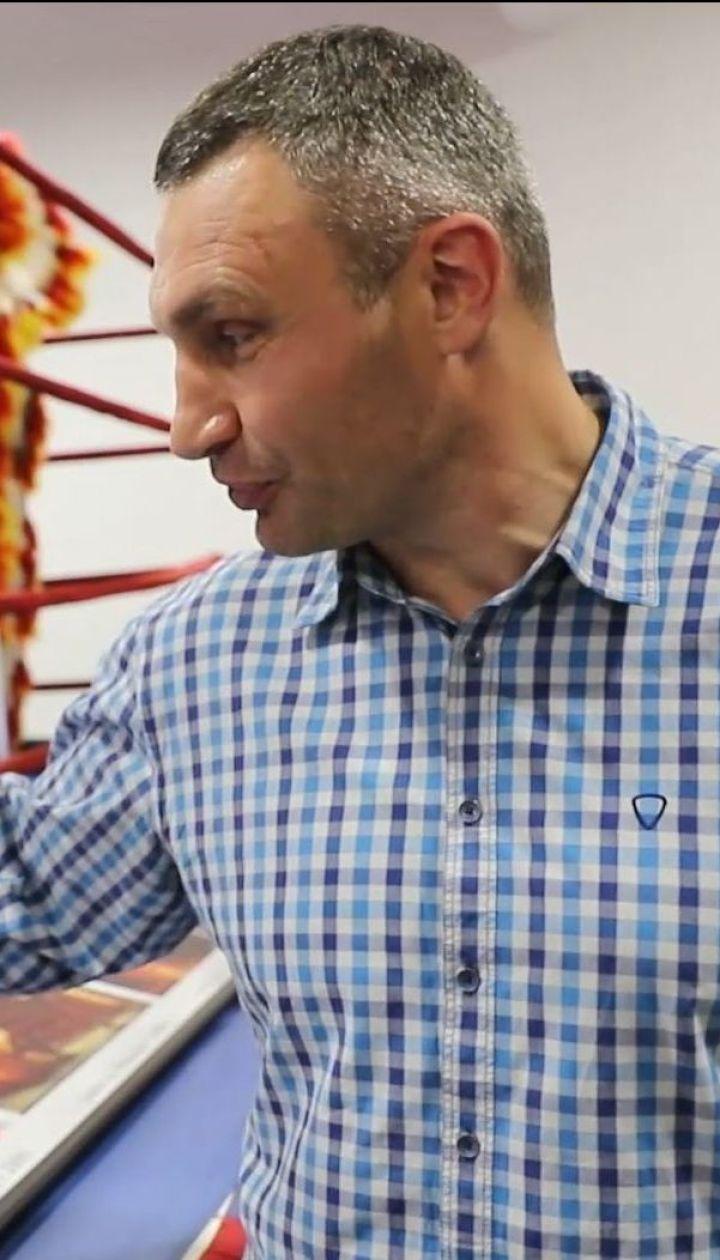 Віталія Кличко включили до Міжнародного залу та музею боксерської слави