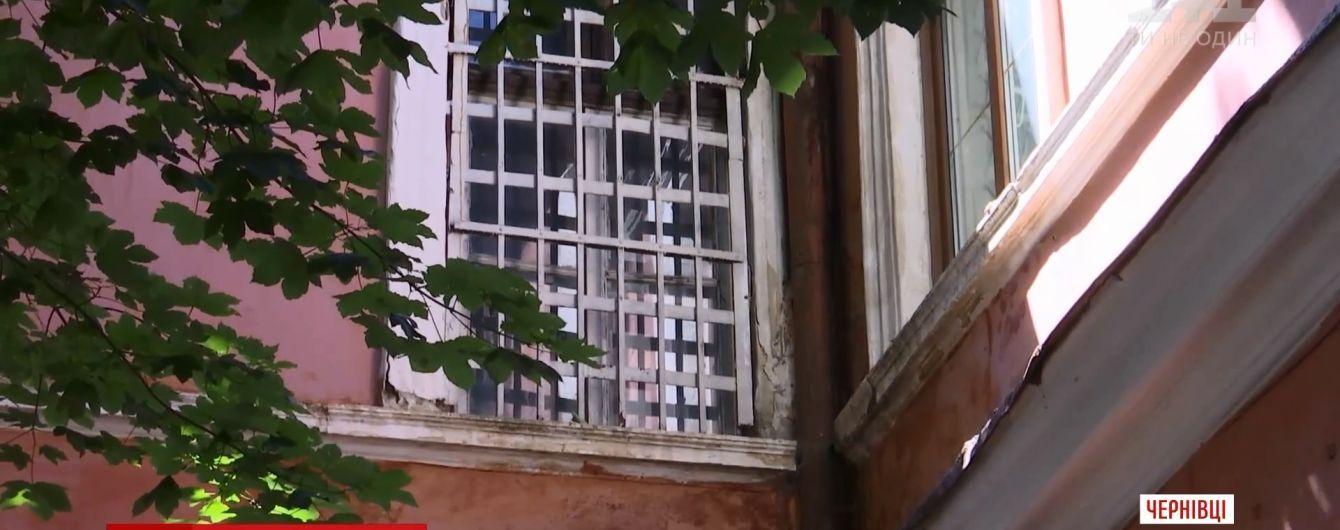 В Мелитополе взбунтовались заключенные СИЗО