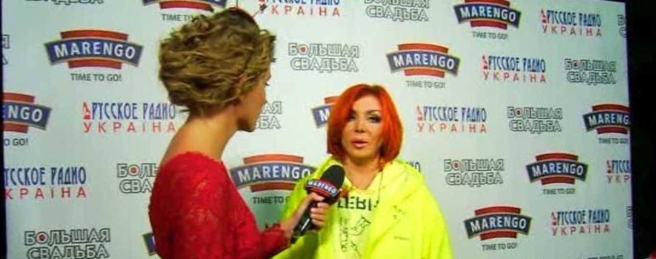 Ірина Білик вважає, що більшість чоловіків геї