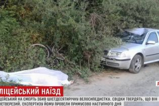 Поліцейський, який на смерть збив велосипедистку на Львівщині, був п'яний – очевидці
