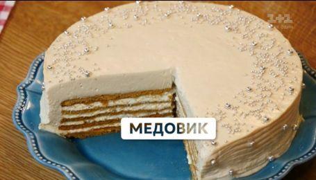 Медовик - Сладкое воскресенье