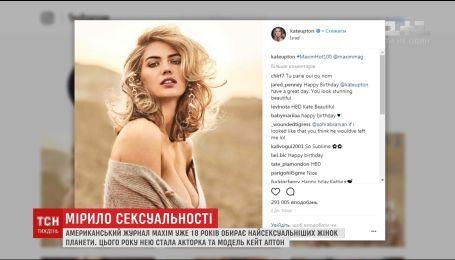 Мужской журнал Maxim выбрал самую сексуальную женщину планеты