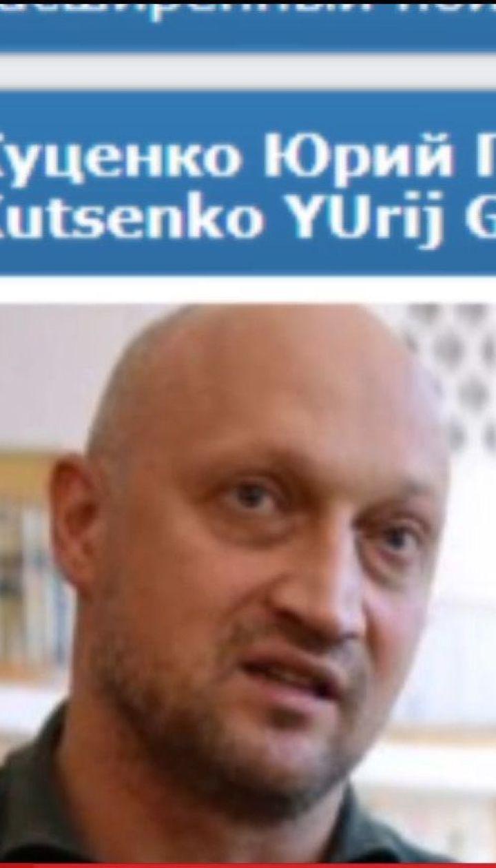 """Гоша Куценко попал в базу сайта """"Миротворец"""""""