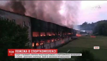 Во Львове вспыхнул спорткомплекс Минобороны, где хранились тысячи единиц оружия и боеприпасов